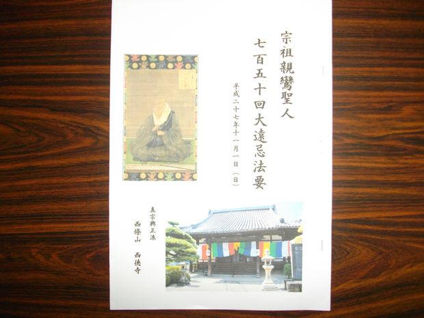ファイル 1489-1.jpg