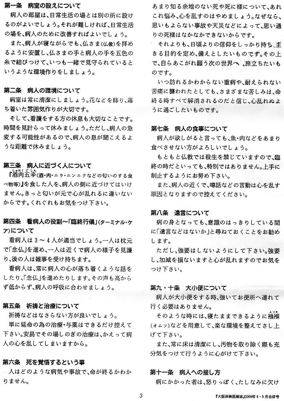ファイル 373-2.jpg