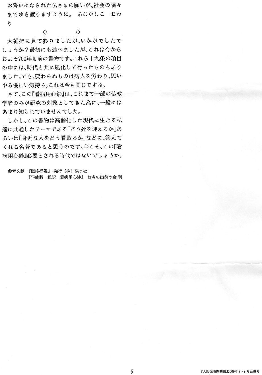 ファイル 373-4.jpg