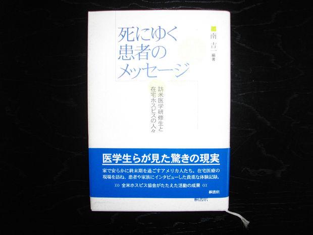 ファイル 494-1.jpg