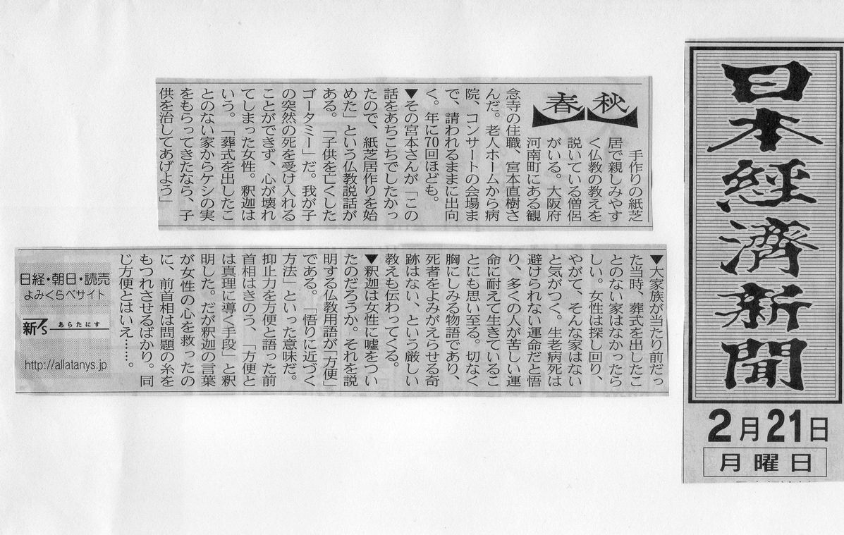 ファイル 648-1.jpg
