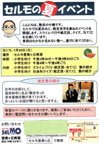 ファイル 938-1.jpg