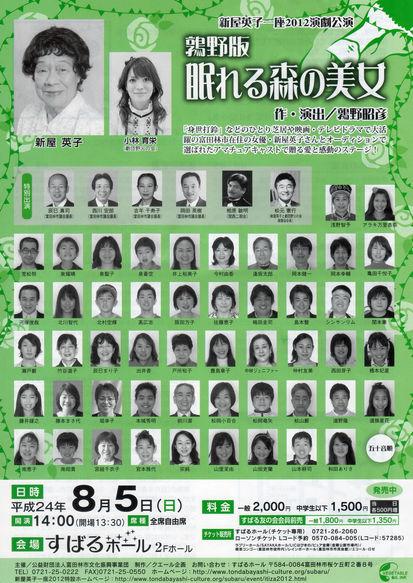 ファイル 940-1.jpg